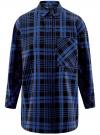 Рубашка клетчатая свободного силуэта с нагрудным карманом oodji #SECTION_NAME# (синий), 11400432-1/36218/2975C