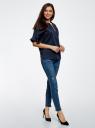 Рубашка хлопковая с V-образным вырезом oodji #SECTION_NAME# (синий), 13K05001/33113/7900N - вид 6