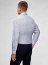 Рубашка хлопковая приталенная oodji #SECTION_NAME# (синий), 3L110331M/48633N/1075G - вид 3