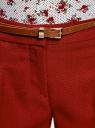 Брюки из фактурной ткани с ремнем oodji #SECTION_NAME# (красный), 21714019-3/46742/4900N - вид 5