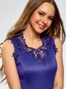 Платье с кружевной отделкой по горловине oodji #SECTION_NAME# (синий), 24015001-1/33038/7501N