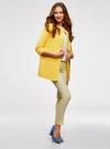 Пальто из фактурной ткани на крючках oodji #SECTION_NAME# (желтый), 10103015-1/46409/5200N - вид 6