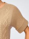 Трикотажное платье oodji для женщины (бежевый), 63905009-1/18941/3500N