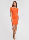 Платье трикотажное с вырезом-лодочкой oodji #SECTION_NAME# (оранжевый), 14007026-1/37809/5500N - вид 2