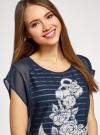 Блузка комбинированная с принтом oodji #SECTION_NAME# (синий), 21400311-6/15018/7912P - вид 4