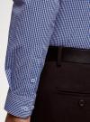 Рубашка extra slim в мелкую клетку oodji #SECTION_NAME# (синий), 3B140003M/39767N/7910C - вид 5