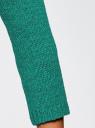Джемпер базовый с вырезом-лодочкой oodji #SECTION_NAME# (зеленый), 63803046-5B/48953/6D00N - вид 5