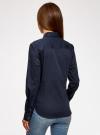 Рубашка базовая с нагрудным карманом oodji #SECTION_NAME# (синий), 11403205-9/26357/7900N - вид 3