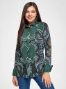 Блузка свободного силуэта с декоративными отстрочками на груди oodji #SECTION_NAME# (зеленый), 21411110/42549/6975E - вид 2