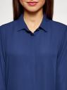 Блузка базовая из струящейся ткани oodji #SECTION_NAME# (синий), 11400368-8B/48854/7902N - вид 4