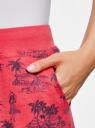 Брюки трикотажные на завязках oodji для женщины (розовый), 16701042/46919/4D83G
