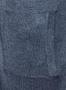 Кардиган без застежки с карманами oodji #SECTION_NAME# (синий), 73212397B/45904/7400M - вид 5