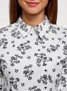 Блузка хлопковая с баской oodji #SECTION_NAME# (белый), 13K00001B/26357/1029F - вид 4