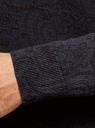 Джемпер базовый с круглым вырезом oodji для мужчины (синий), 4L112215M/34389N/7929E