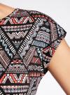 Платье трикотажное с ремнем oodji #SECTION_NAME# (разноцветный), 24008033-2/16300/7029G - вид 5