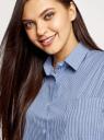 Рубашка свободного силуэта с длинным рукавом oodji #SECTION_NAME# (синий), 13K11023/33081/7510S - вид 4