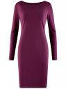 Платье трикотажное облегающего силуэта oodji #SECTION_NAME# (фиолетовый), 14001183B/46148/8301N