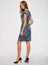 Платье трикотажное с ремнем oodji #SECTION_NAME# (синий), 24008033-2/16300/7530F - вид 3