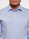 Рубашка базовая приталенная oodji #SECTION_NAME# (синий), 3B140000M/34146N/7003N - вид 4