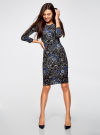 Платье трикотажное с вырезом-капелькой на спине oodji #SECTION_NAME# (черный), 24001070-5/15640/2970F - вид 2