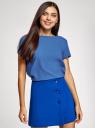 Блузка вискозная свободного силуэта oodji #SECTION_NAME# (синий), 21411119-1/26346/7500N - вид 2