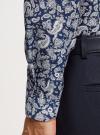 Рубашка принтованная приталенного силуэта oodji #SECTION_NAME# (синий), 3L110257M/19370N/7910E - вид 5