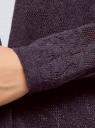 Кардиган ажурной вязки без застежки oodji #SECTION_NAME# (фиолетовый), 63210145-1/18231/8800M - вид 5