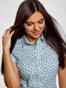 Рубашка хлопковая с коротким рукавом oodji для женщины (синий), 13K01004-1B/14885/6575O