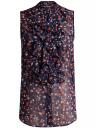 Топ из струящейся ткани с воланами oodji для женщины (синий), 21411106/17358/7945F