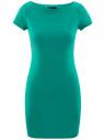 Платье трикотажное с вырезом-лодочкой oodji #SECTION_NAME# (зеленый), 14001117-2B/16564/6D00N