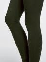 Легинсы базовые трикотажные oodji #SECTION_NAME# (зеленый), 18700046-2B/47618/6800N - вид 5