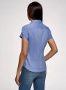 Рубашка хлопковая с коротким рукавом oodji для женщины (синий), 13K01004-1B/14885/7001N