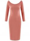 Платье облегающее с вырезом-лодочкой oodji #SECTION_NAME# (розовый), 14017001-6B/47420/4B00N