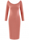Платье облегающее с вырезом-лодочкой oodji для женщины (розовый), 14017001-6B/47420/4B00N