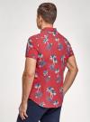 Рубашка хлопковая с короткими рукавами и нагрудным карманом oodji #SECTION_NAME# (красный), 3L410154M/49929N/4579G - вид 3