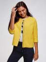 Жакет из фактурной ткани на молнии oodji для женщины (желтый), 21204040/42054/5100N