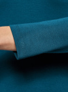 Платье базовое облегающего силуэта oodji #SECTION_NAME# (зеленый), 14011038B/38261/6C00N - вид 5