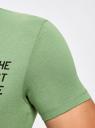 Футболка хлопковая с принтом oodji для мужчины (зеленый), 5L611027I/44135N/6652P