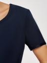 Платье вискозное с ремнем oodji #SECTION_NAME# (синий), 11901154-2/47741/7900N - вид 5