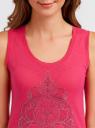 Платье макси с черепом из страз oodji #SECTION_NAME# (розовый), 14005134/45204/4D91P - вид 4