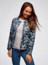 Куртка стеганая с круглым вырезом oodji для женщины (синий), 10204040-1B/42257/7973E - вид 2