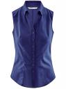 Рубашка базовая без рукавов oodji #SECTION_NAME# (синий), 11405063-6/45510/7500N