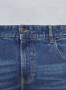 Джинсы skinny с потертостями oodji #SECTION_NAME# (синий), 6L110051M/45068/7400W - вид 4