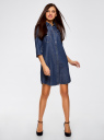 Платье джинсовое с карманами oodji #SECTION_NAME# (синий), 12909041/45251/7900W - вид 5