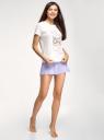 Пижама хлопковая с принтом oodji для женщины (белый), 56002239-1/46154/1280P