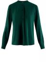 Блузка вискозная А-образного силуэта oodji #SECTION_NAME# (зеленый), 21411113B/26346/6900N