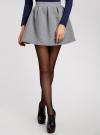 Юбка из фактурной ткани на эластичном поясе oodji #SECTION_NAME# (серый), 14100019-1/43642/2300M - вид 2