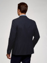 Пиджак приталенный на пуговицах oodji для мужчины (синий), 2B420032M-1/48331N/7900O