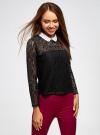 Блузка из кружева с декором на воротнике oodji #SECTION_NAME# (черный), 21411092-1/45967/2900N - вид 2