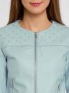 Куртка из искусственной кожи с металлическими стразами oodji #SECTION_NAME# (синий), 18A04010/46542/7000N - вид 4
